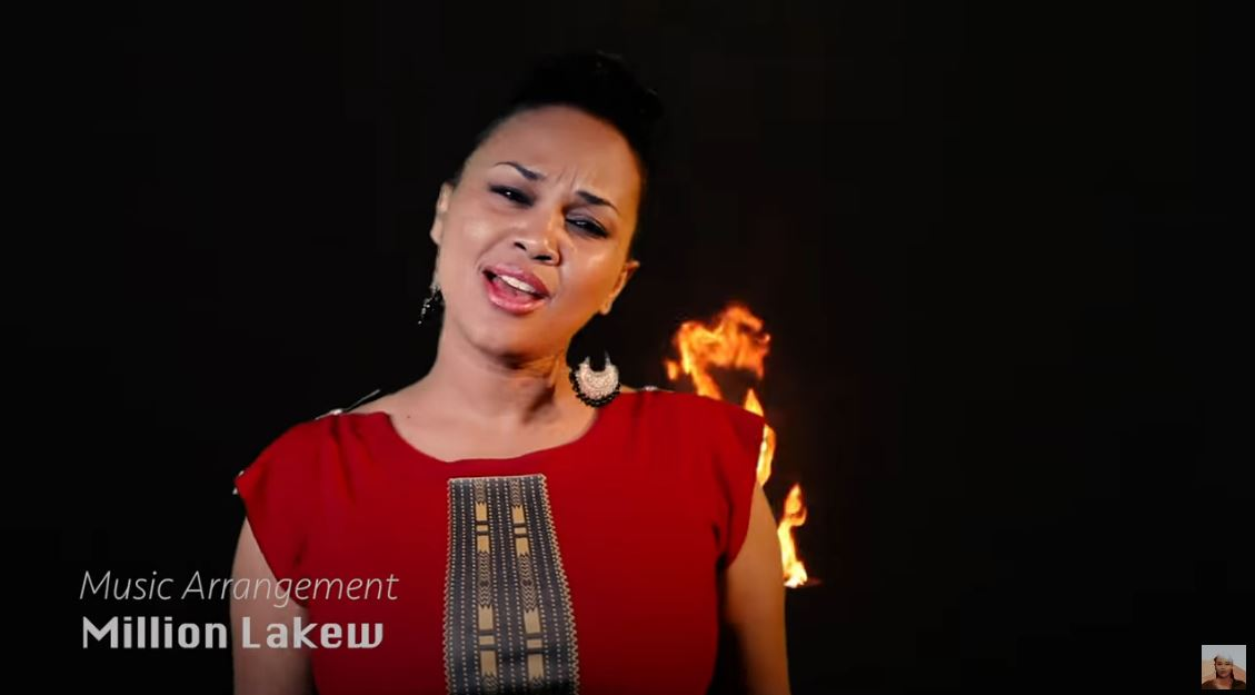 Abby Lakew – Guragew (Ethiopian Music Video)