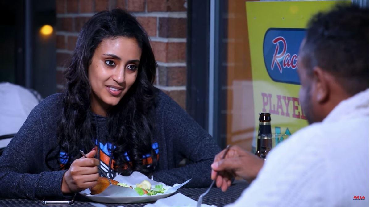 Senselet Drama – Part 90A(Ethiopian Drama)