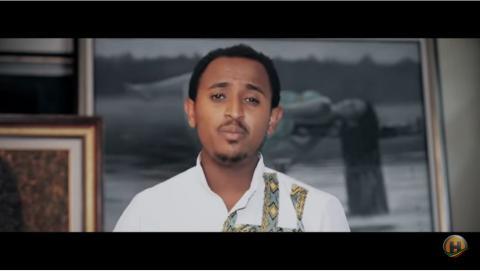 Mesay Tefera - Birke Nesh (Ethiopian Music)