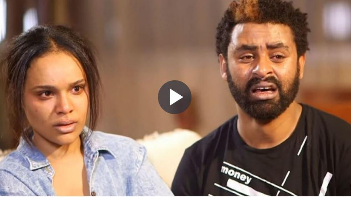 Selam Tesfaye's And Tariku Birhanu's Best Performance On Yarada Lij Movie