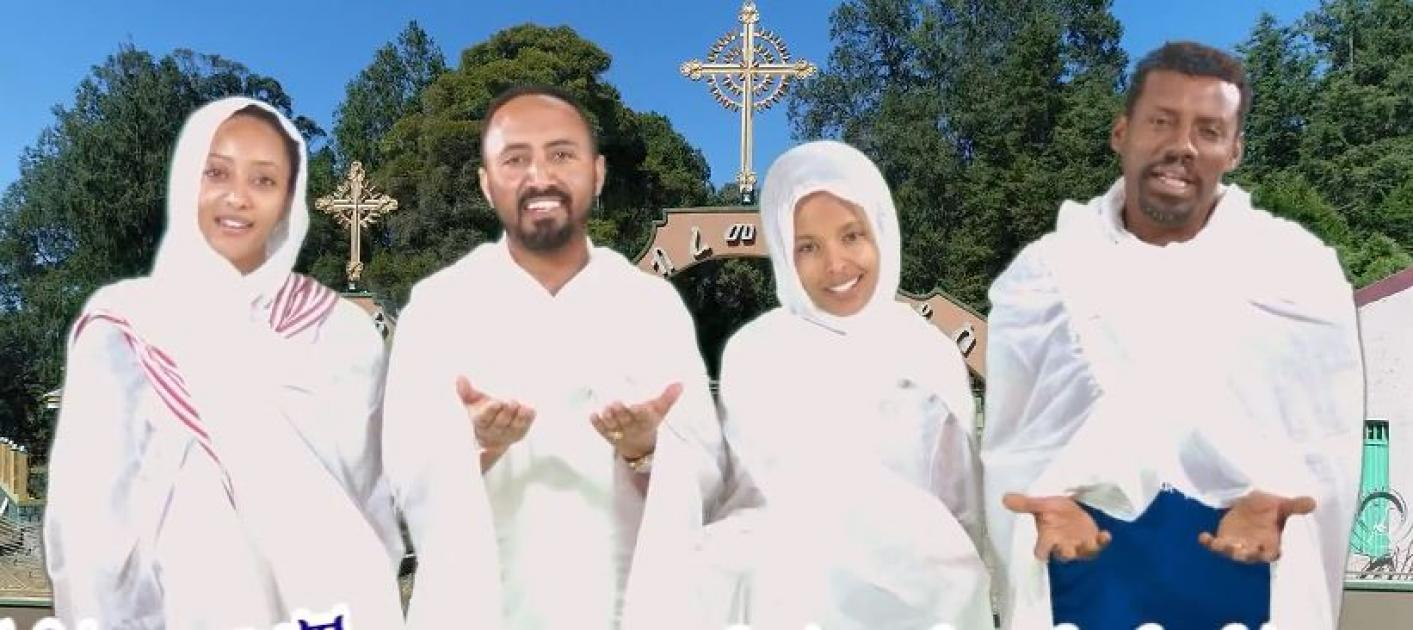 Message To Ethiopian Coptic Orthodox Church Followers