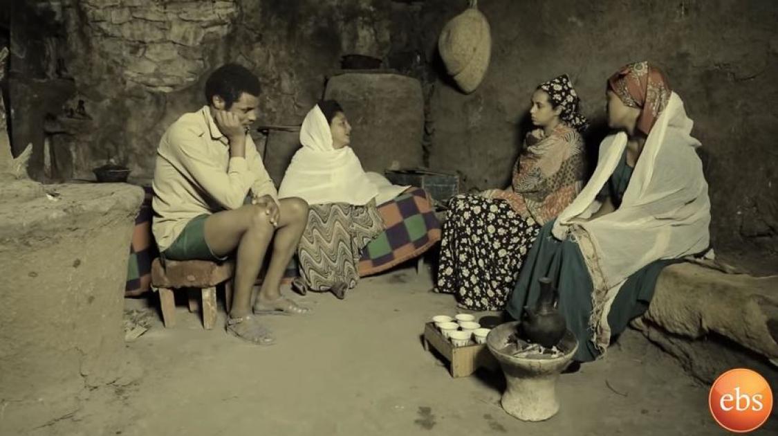 Yetekeberew Drama - Part 16 (Ethiopian Drama)