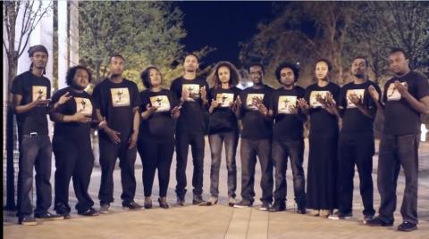 Adera - Ethiopian Music