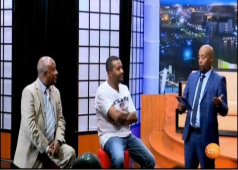 Seifu On EBS - Question And Answer 26 February 2017