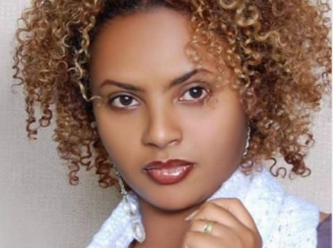 Tigist Fantahun - Nafikalech (Ethiopian Music)