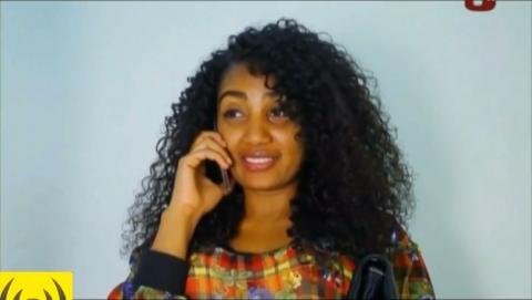 Shemo Drama  - Part 12 (Ethiopian Drama)