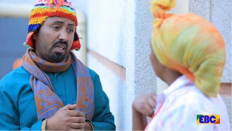 Betoch Drama - Part 165 (Ethiopian Drama)