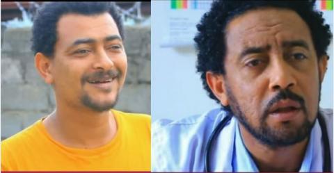 Kahine - Ethiopian Movie