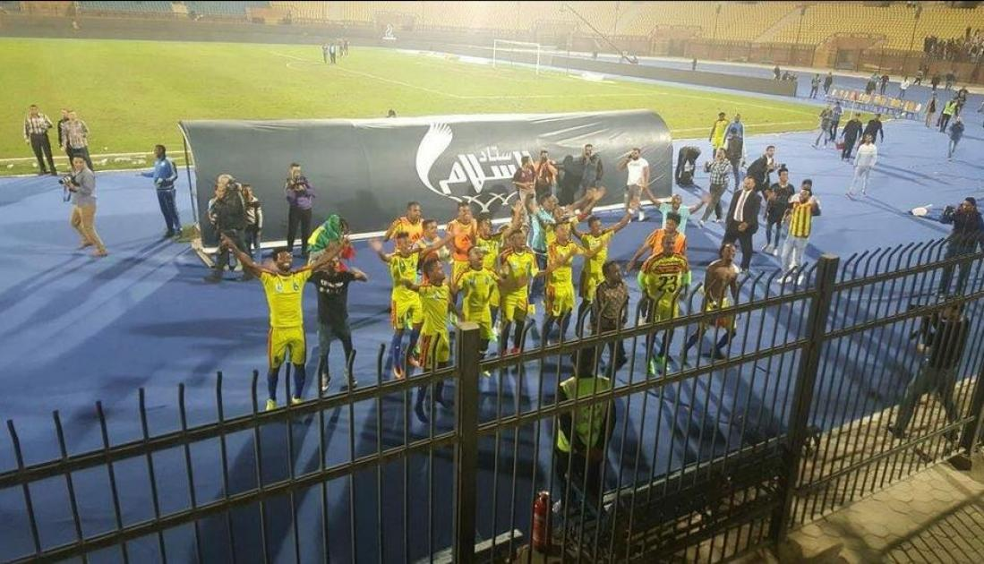 Welayta Dicha Won Zamalek