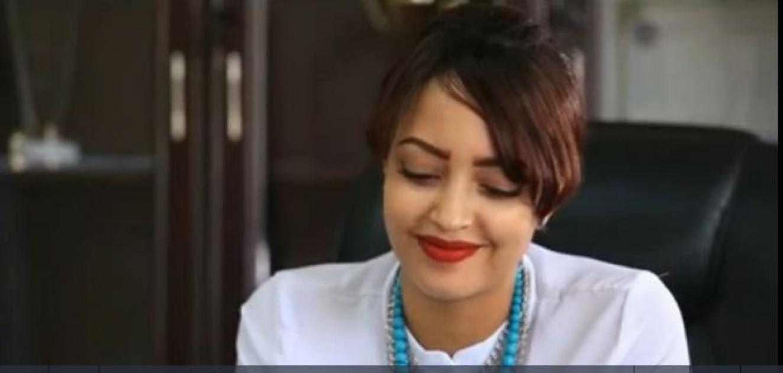 Romantic Scene From Welafen Drama - Ethiopian Drama