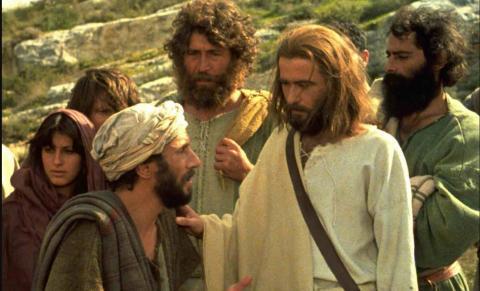 The Jesus - Ethiopian Movie