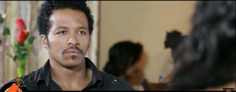 Fikir Tera - Ethiopian Movie