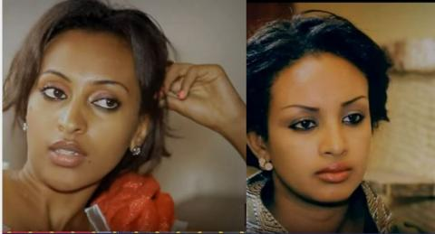 Fikir Ena Genzeb - Ethiopian Movie