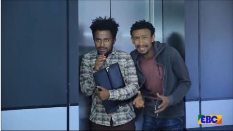 Yarada Quanqua - clip from Betoch drama