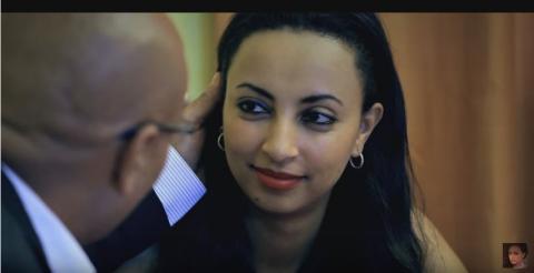 Ninety–eight (98) - Ethiopian Movie