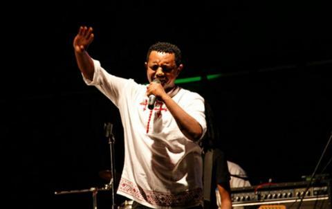 Teddy Afro - Hewan Endewaza (Ethiopian Music)
