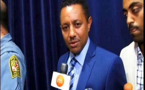 Enchewawet program about Teddy Afro