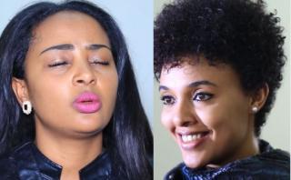 Ethiopian Movie/Drama/Film Clips