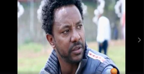 Zemen Drama Trailer