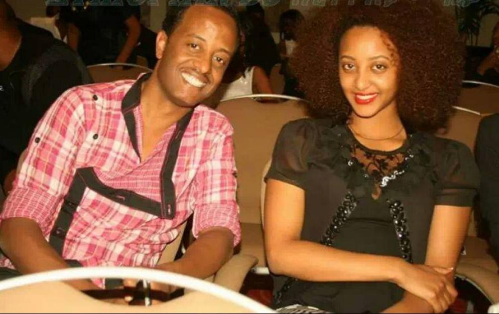 Yosef Gebre's And Etsehiwot Abebe's Music Video