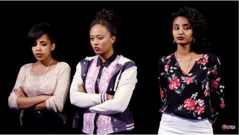 Yemaleda Kokeboch - Facial Expression Exam (Part - 1A)