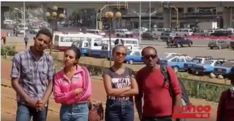 Megeter- Ethiopian Reality Show (Nahoo TV)