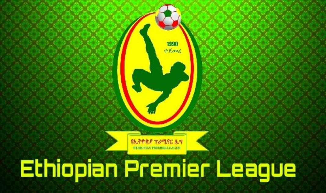 Ethiopian premier league first week schedule