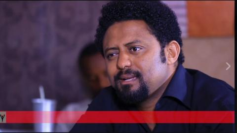Yemaebel Wanategnoch drama trailer
