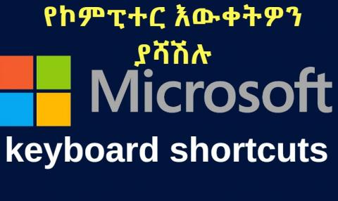 Top 20 Computer Keyboard Shortcut Keys
