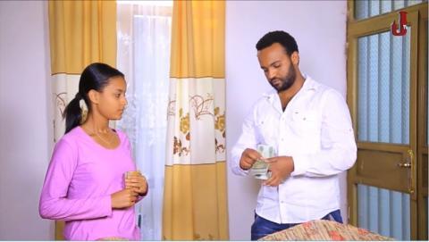 Revenge scene from Yemaebel wanategnoch drama