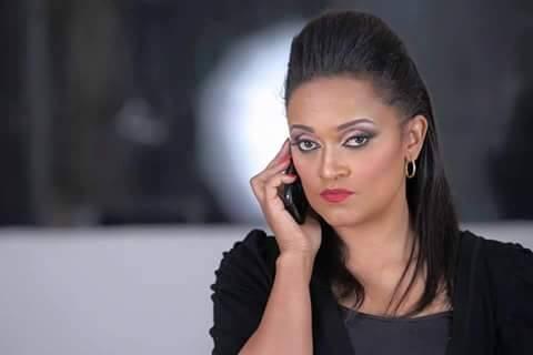 Yesew Ayne - Ethiopian Drama