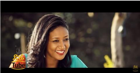 Yesem Work - Ethiopian Movie
