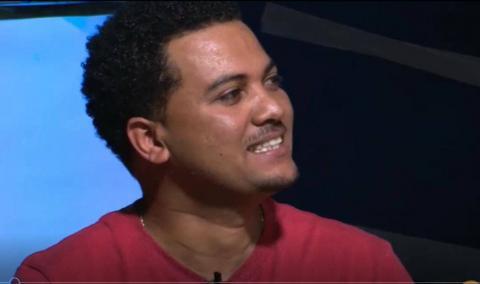 Ye Afta chewata - Ebs TV