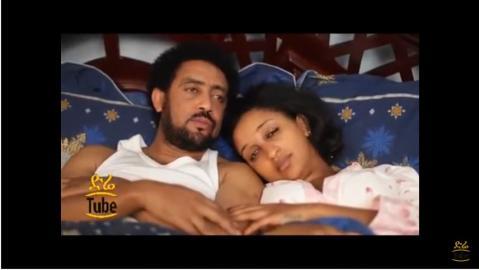 Himeme - Ethiopian Film