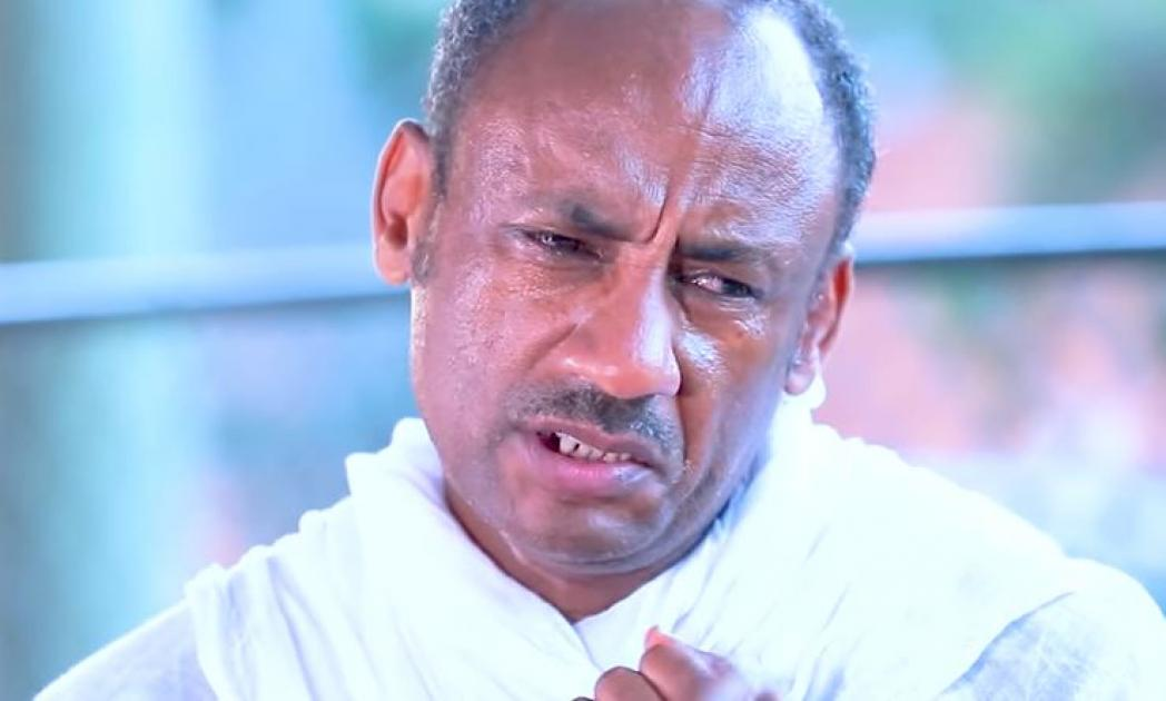 stressful experiences of undocumented Ethiopians in USA (Senselet Drama)