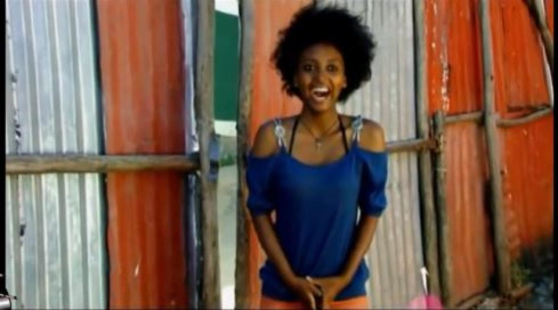 Funny Scene From Efuye Gela Movie