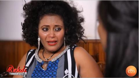 Yekerta - Apology Scene From Mogachoch Drama