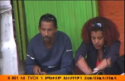 Comedian Temesgen Melaku Pranked on Chewata