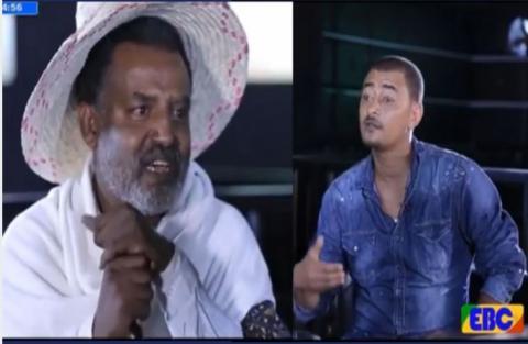 Mekonen Laeke and Yonaness Tefera's entertaining program
