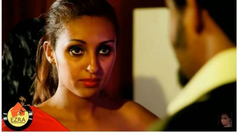Clip from Hiwot Ena Sak movie