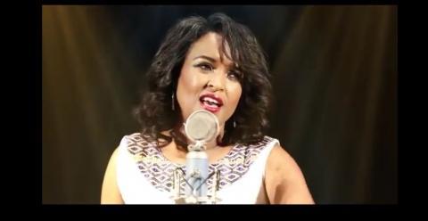 Tsedenia G/Markose - Konjo Mesay (Ethiopian Music)