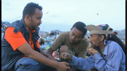 Yekoshe Lij - Ethiopian Movie