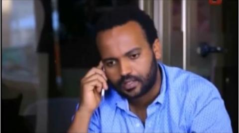Insightful scene from Yemaebel Wanategnoch drama