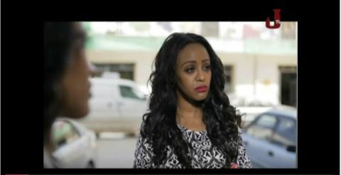 Wazema Drama - Part 14 (Ethiopian Drama)