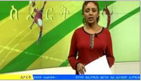 EBC sport news - 7 June 2017