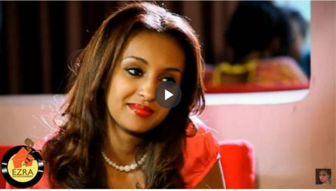 Kelay Mihonew - Funny Clip From Hiwot Ena Sak Movie