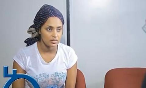 Yebet Sira - Part 42 (Ethiopian Drama)