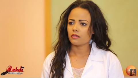 Mogachoch Drama - Part 110 (Ethiopian Drama)