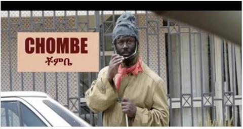 Chombe - Ethiopian film