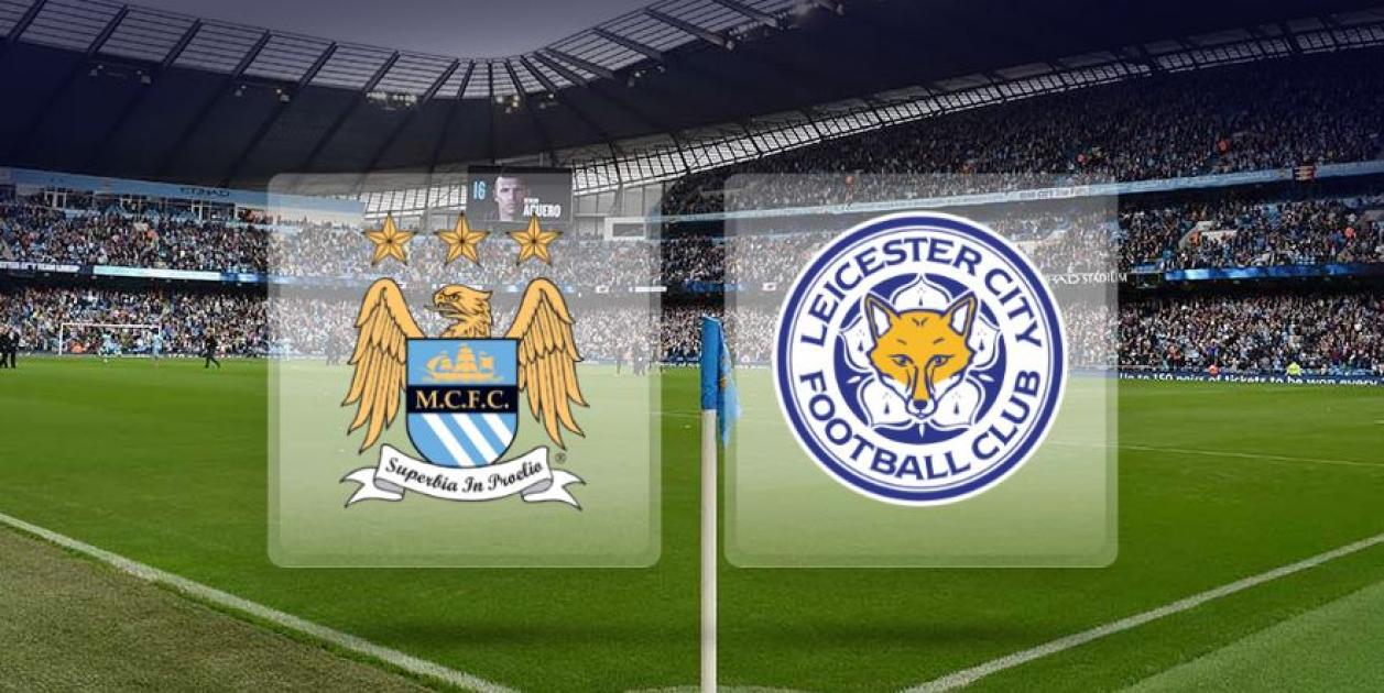 Manchester City vs Leicester City